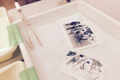 モノクロフィルム写真のプリント体験