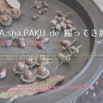 「SHA.sha.PAKU de 撮ってき展 vol.18」