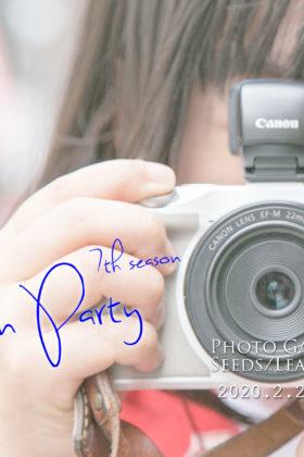 """【終了】PHOTO GARDEN定期写真教室 修了展""""Garden Party 7th season"""""""