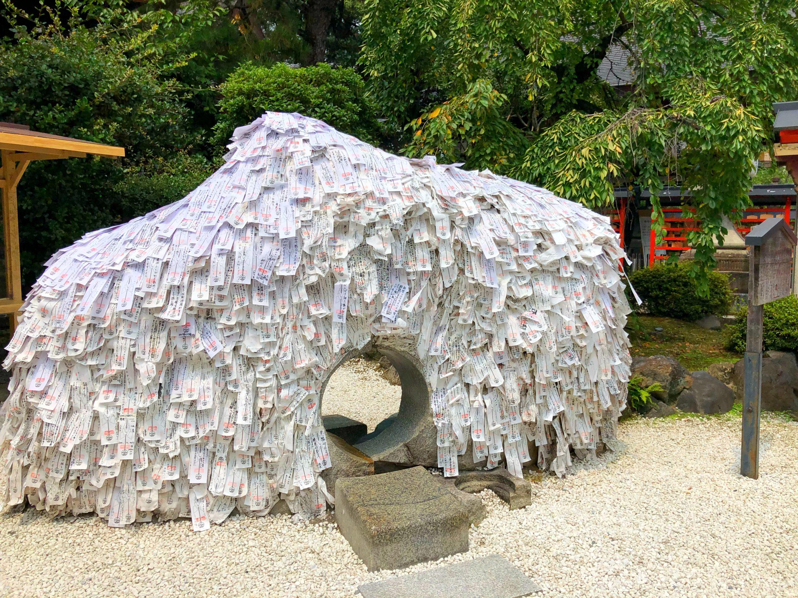 SHA.sha.PAKU vol.78「今のうちの京都!第2弾!インパクト大!な祇園♪」
